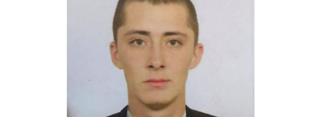 У Львові більше двох тижнів розшукують військовослужбовця з Одеси