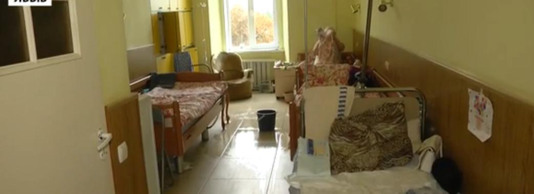 Через негоду затопило палати Львівської обласної клінічної лікарні