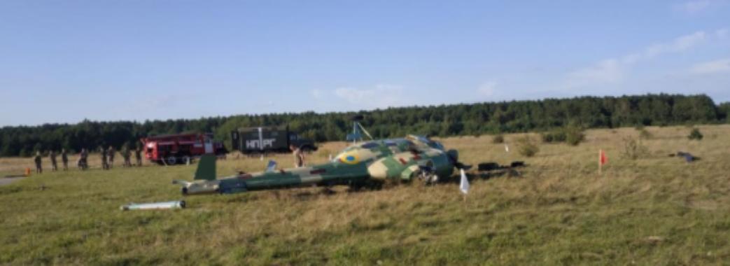У Бродах під час навчання впав військовий гелікоптер: на борту було двоє військових