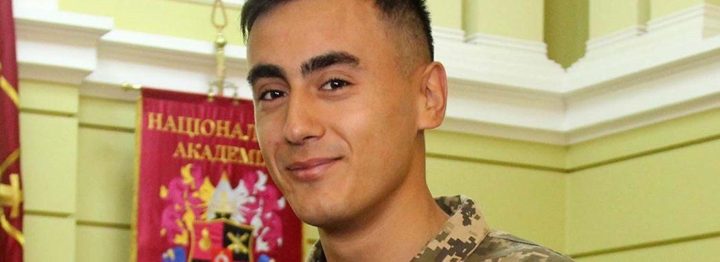 Найкращий кадет британської академії сухопутних військ повернувся до Львова