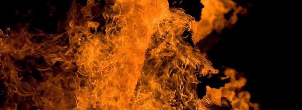 Двоє людей загинули через вогонь
