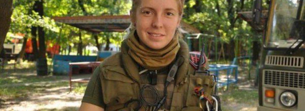 Парламентську комісію з питань ветеранів очолила Яна Зінкевич