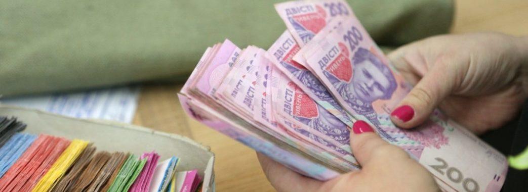 На зарплати бюджетникам Львівщини заборгували 285 мільйонів