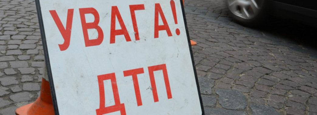 Четверо людей постраждало у ДТП на Львівщині (ФОТО)