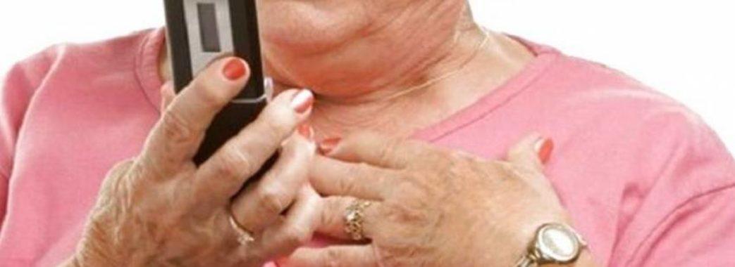 Телефонного шахрая, який виманював у пенсіонерок гроші, засудять