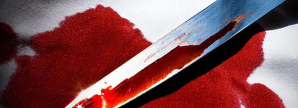 20-річна зловмисниця била пенсіонера стільцем і безліч разів різала ножем