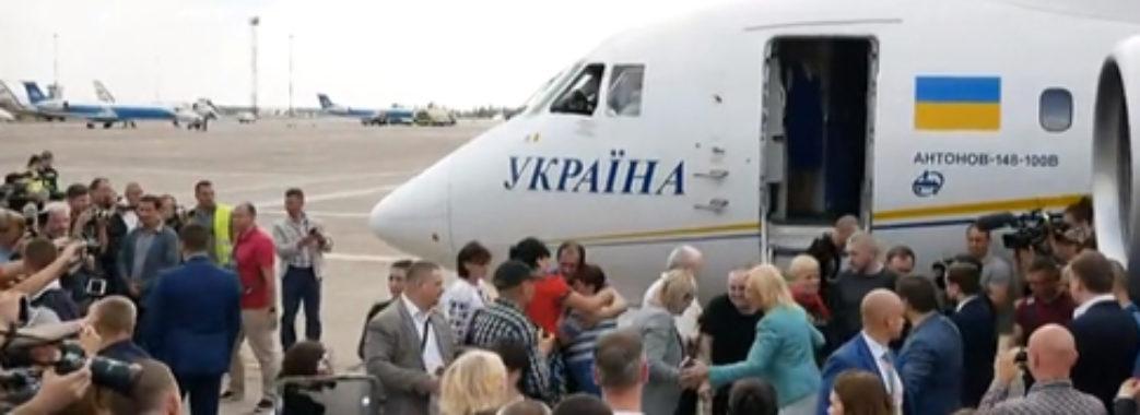 Вони вже вдома: пряма трансляція повернення українських полонених