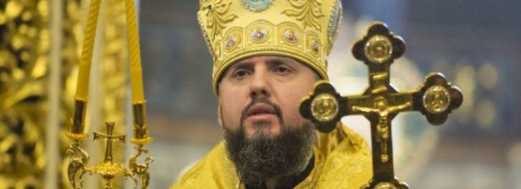 Наступного тижня Митрополит Епіфаній відвідає Львівщину