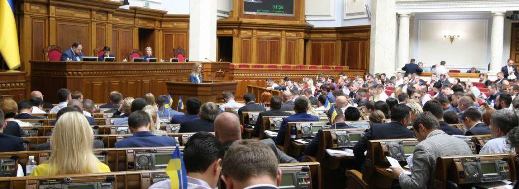 Рада проголосувала законопроекти щодо незаконного збагачення, НАЗК та перевантажених фур