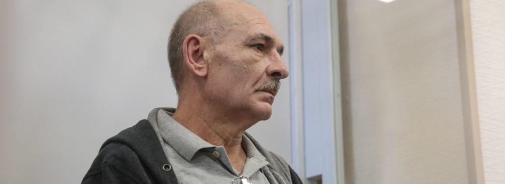 Нідерландські слідчі допитали Цемаха перед тим, як його обміняли на українських полонених