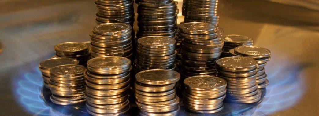 Ціна на газ для населення буде знижена на 115 гривень у вересні – Герус