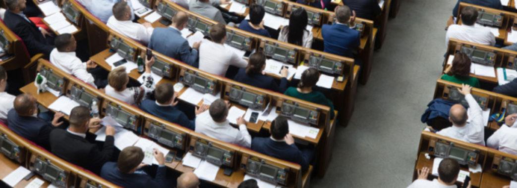 Рада схвалила законопроекти щодо прокуратури, Антикорупційного суду, закупівель та держслужби