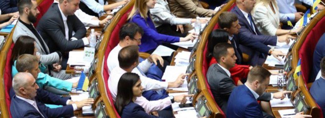 Рада підтримала законопроекти про план оборони, судову реформу та е-документообіг