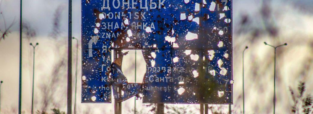 В Зеленського заявили, що відстоюватимуть на «Нормандській зустрічі» щодо Донбасу