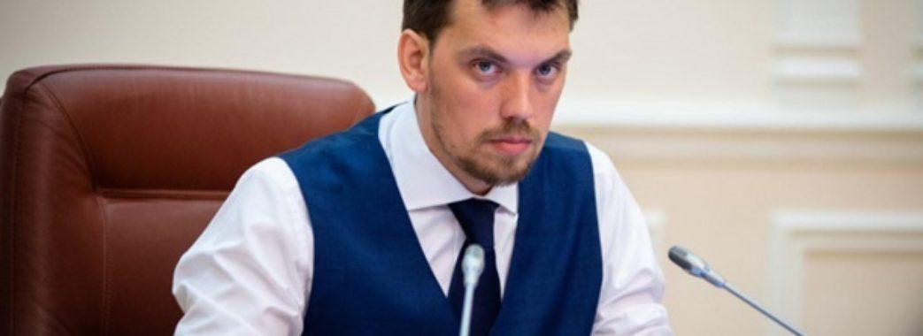 Новий голова уряду пояснив, чому засідання Кабміну закрили для журналістів