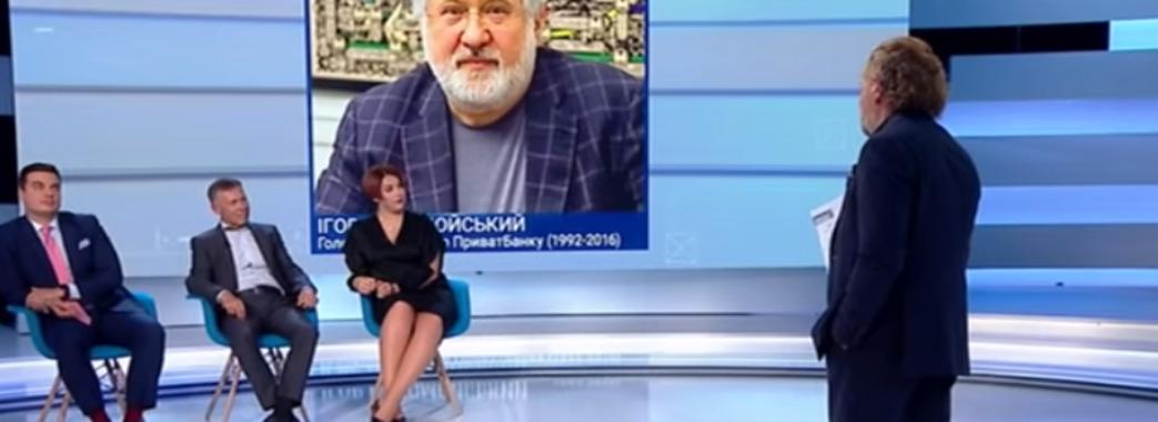 Шустер та Коломойський звинуватили один одного у фінансових махінаціях (ВІДЕО)