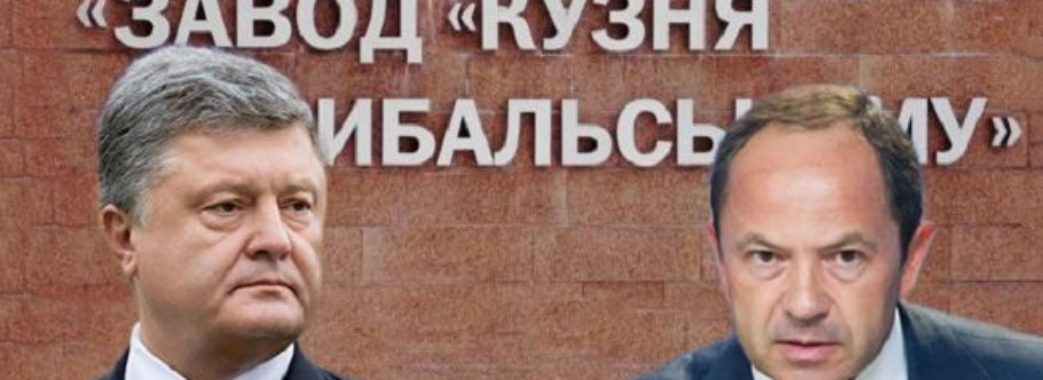 Суд арештував усю нерухомість екс-заводу Порошенка