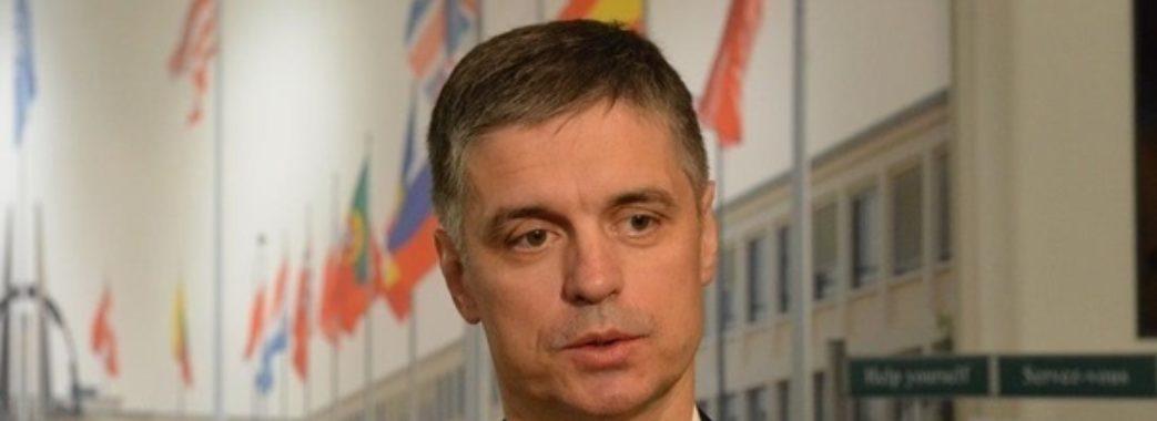 «Можливо, буде big deal, що включатиме Донбас та енергетичну безпеку України»: голова МЗС