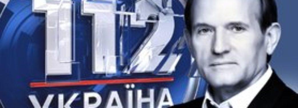 Нацрада не продовжила ліцензію групі каналів, що пов'язують з Медведчуком