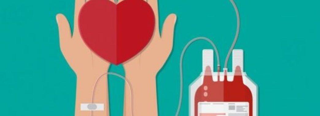 У Львові можна здати кров і отримати квиток на Форум видавців