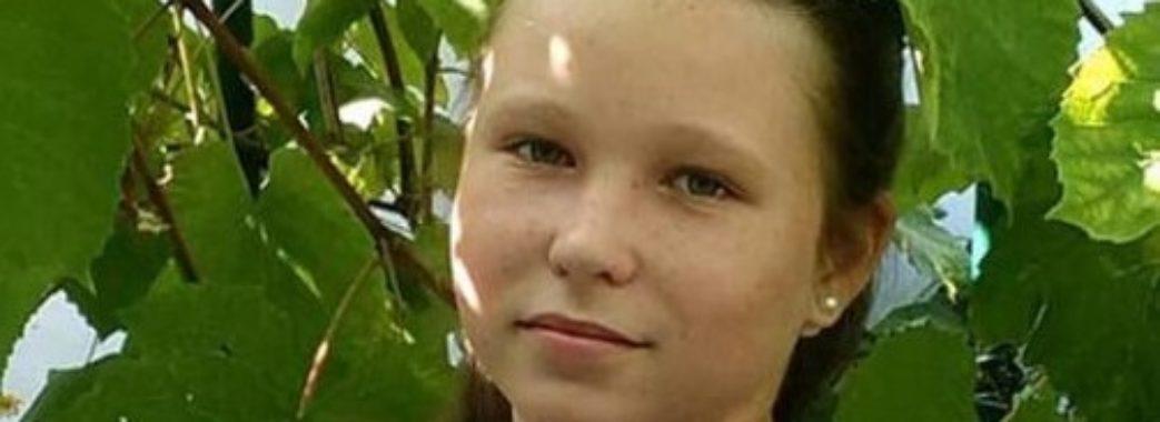 13-річній львівській школярці потрібні гроші на термінову операцію