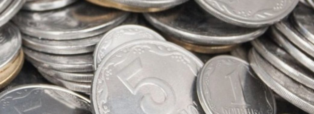 В Україні не можна буде розраховуватись монетами номіналом 1, 2 і 5 копійок
