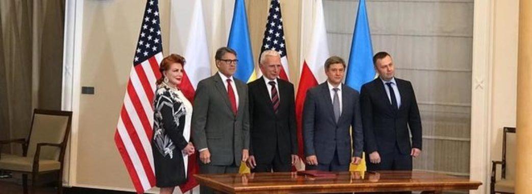 Польща, США та Україна підписали газову угоду, яка знизить залежність від Росії