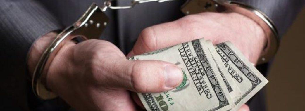 Українцям виплачуватимуть нагороду за викриття корупції
