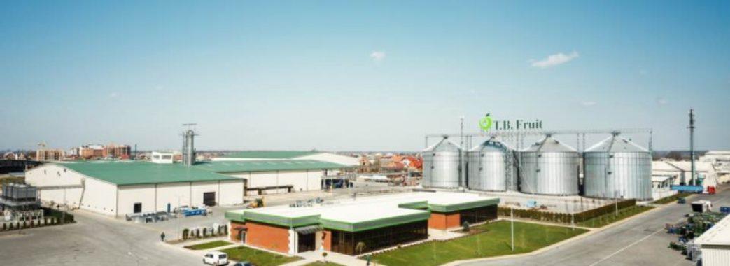 В Городку відкрили новий завод