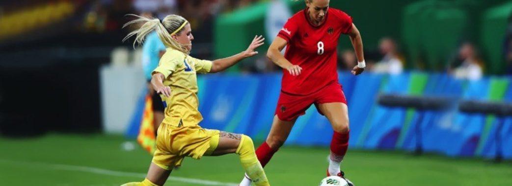 Сьогодні на «Арені Львів» українські футболістки змагатимуться зі збірною Німеччини