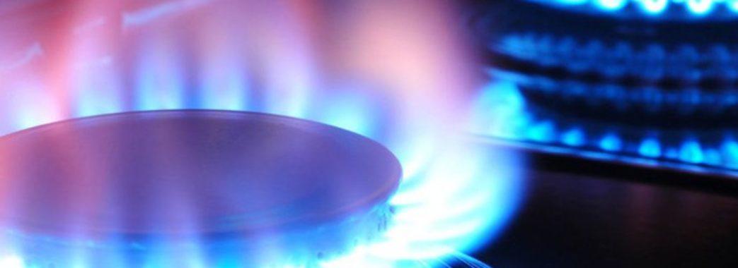 Ще тиждень можна запасатися газом за акційною ціною