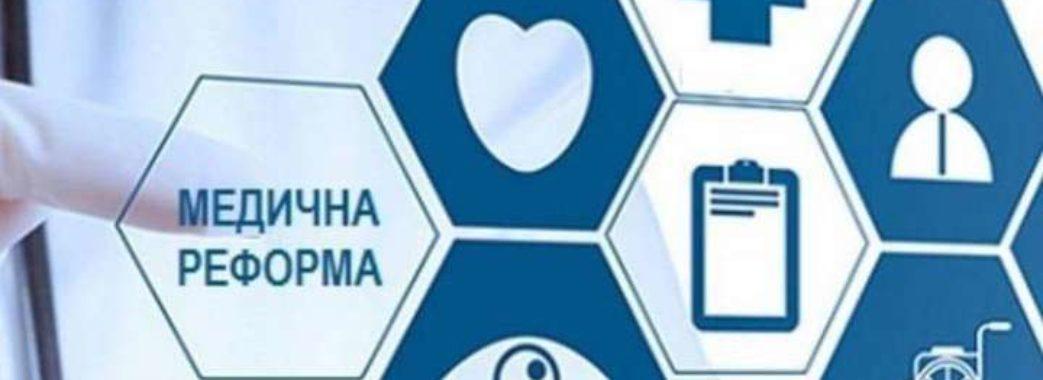 Нова очільниця МОЗ розповіла про пріоритети наступних змін в охороні здоров'я