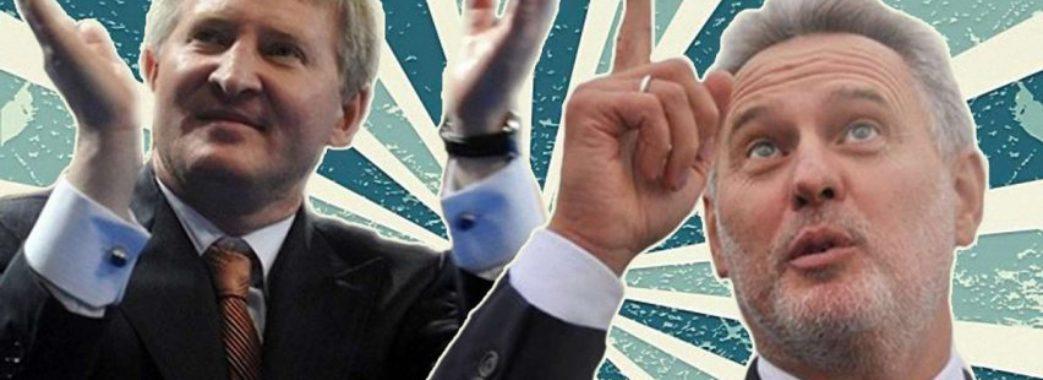 В АМКУ анонсували справи проти компаній Ахметова, Косюка і Фірташа