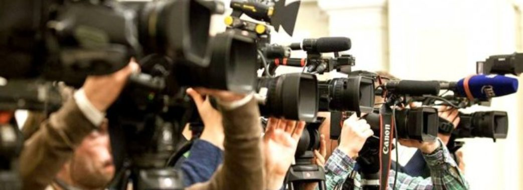 У Зеленського виступають за єдину прес-карту, журналістські стандарти та редакційну політику