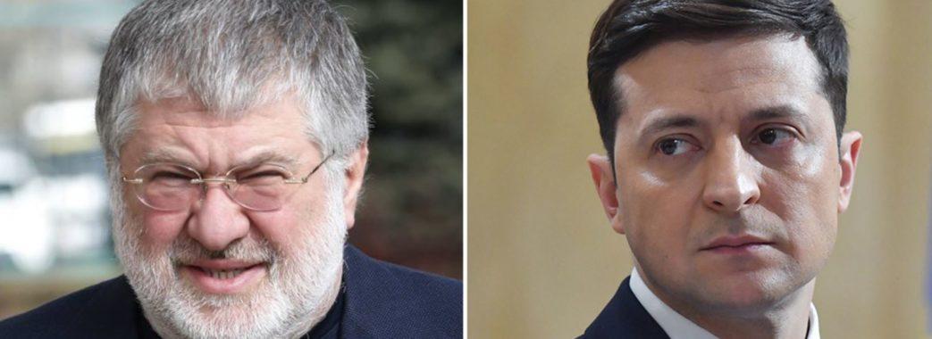 «Зеленський повинен вирішити, хоче він бути слугою народу чи олігархів»: Financial Times