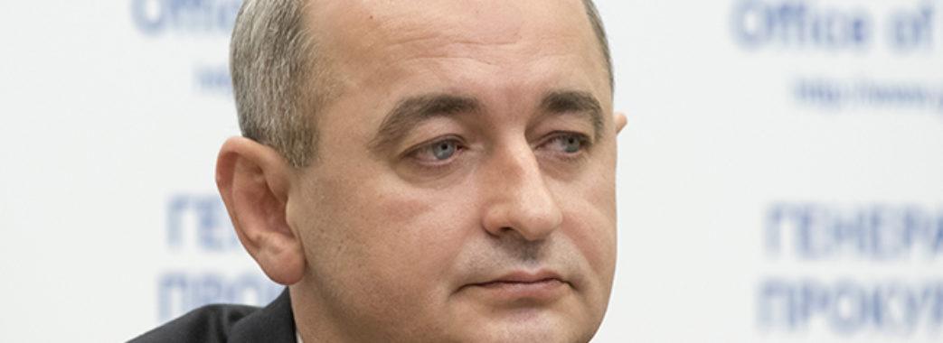 Новий голова ГПУ звільнив головного військового прокурора Матіоса