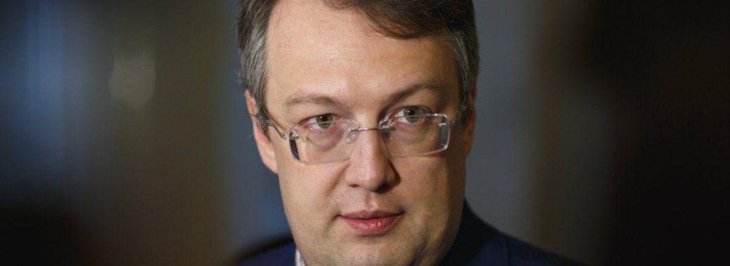 Голова МВС Аваков отримав 6 «нових» заступників