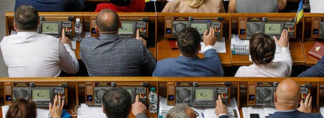 «Будемо намагатися завершити турборежим»: заступник спікера парламенту