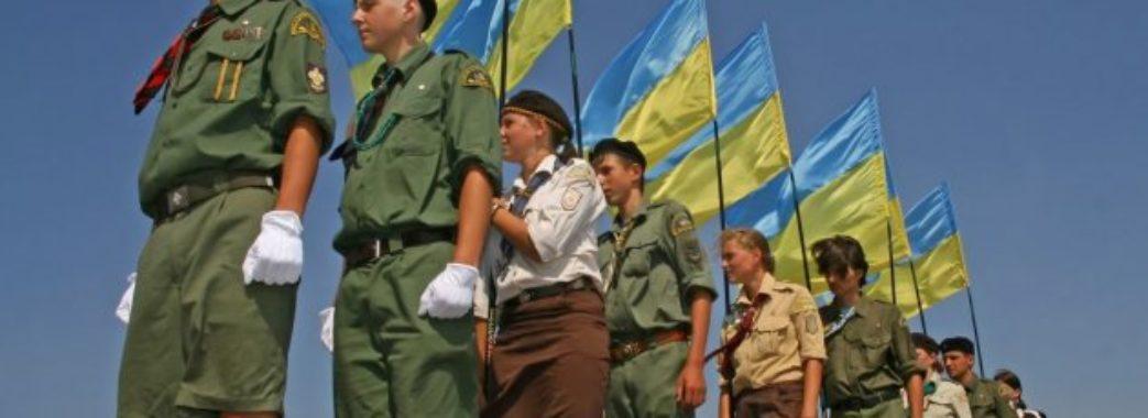 Зеленський повернув Раді закон про підтримку «Пласту» через невідповідність Конституції