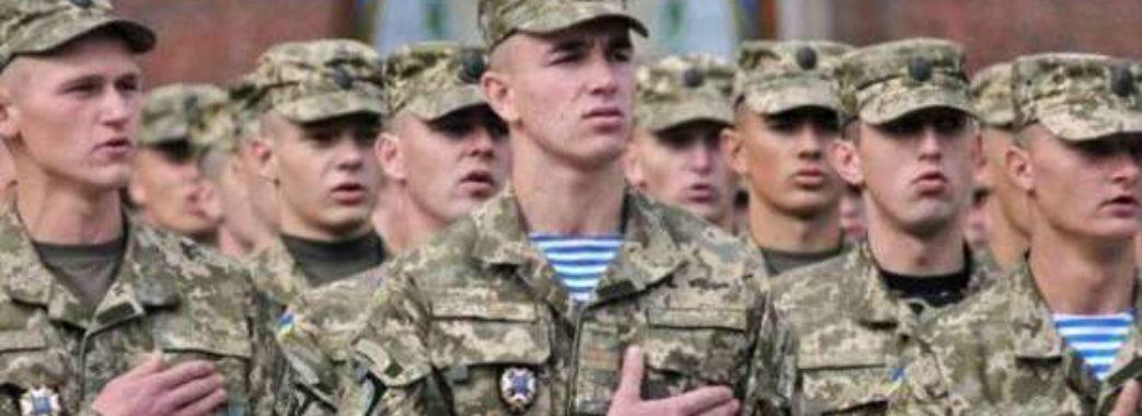 З 9 тисяч призовників Львівщини будуть служити лише 83