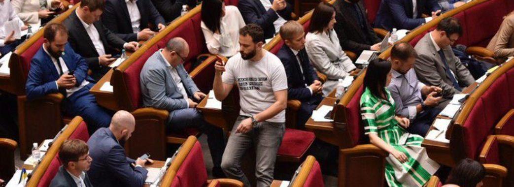 «Хочуть зробити ручних тваринок»: депутати-«слуги» домоглись відкликання законопроекту