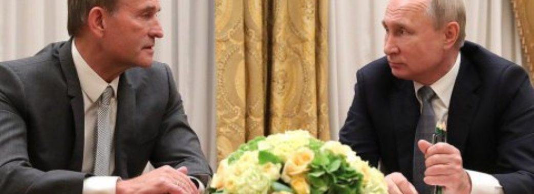 Путін та Медведчук застерегли і розкритикували Зеленського