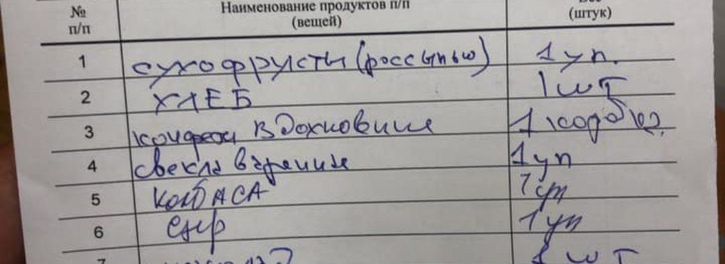 Стало відомо, які з українських бранців Кремля разом перебувають у «Лефортово»