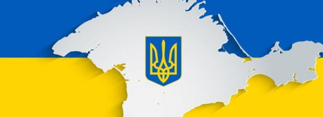 «Не матимуть жодних правових наслідків та не будуть визнані»: МЗС про «вибори» в Криму