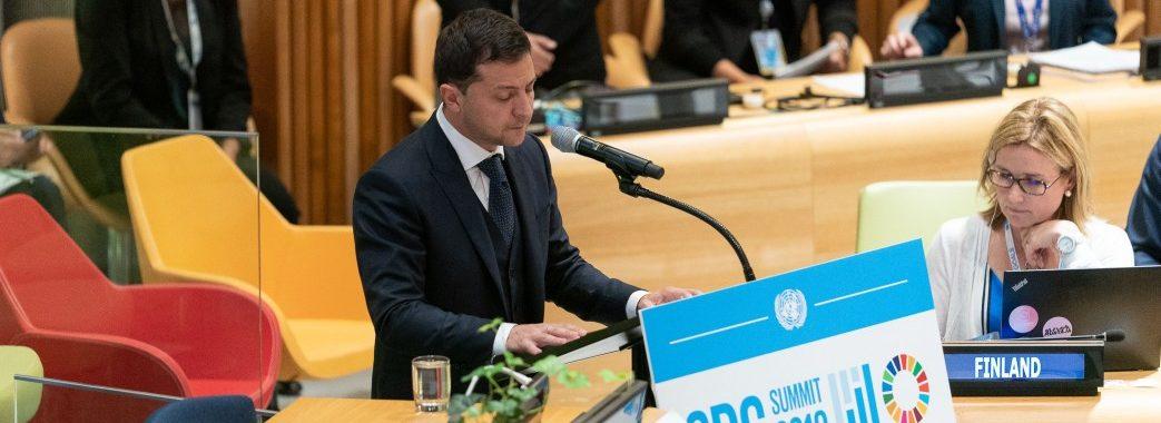 «Сталий розвиток неможливий під звуки пострілів і вибухів»: Зеленський в ООН