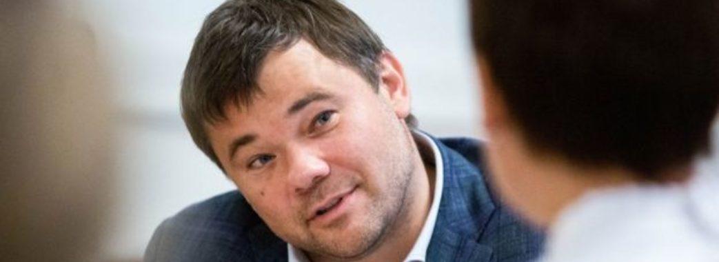«Журналісти – це четверта влада, і вона глибоко корумпована»: Богдан