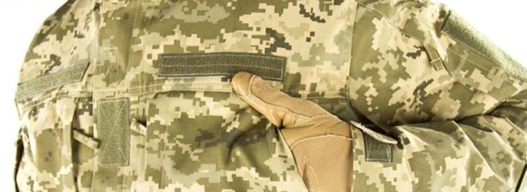 В українських військових буде нова форма