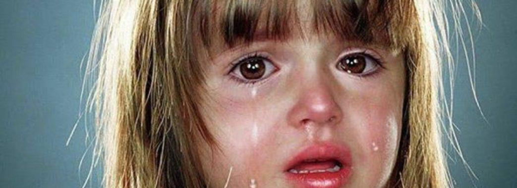 У Дрогобичі лікар попросив вивести з поліклініки дитину з аутизмом