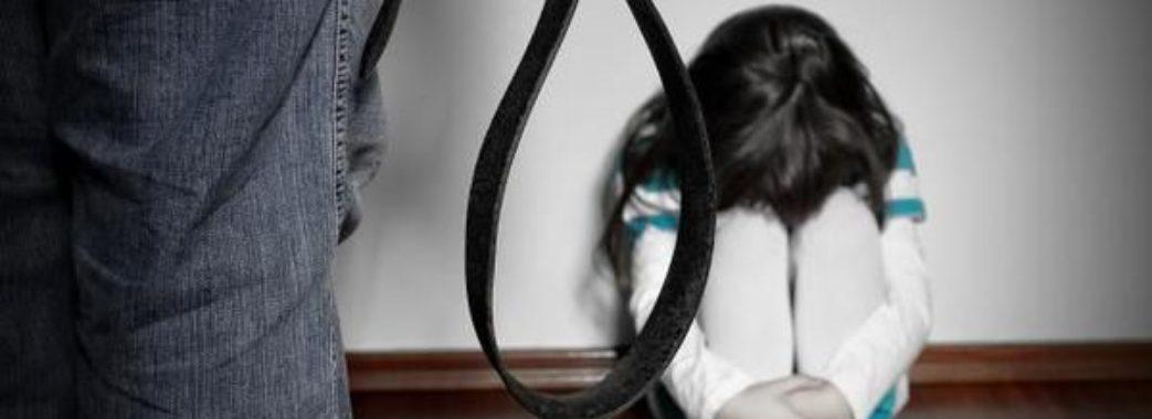 На Пустомитівщини суд покарав батька-садиста