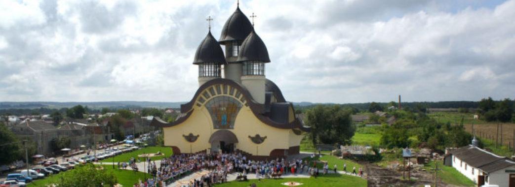 Ходорівський храм переміг на Міжнародному будівельному конкурсі